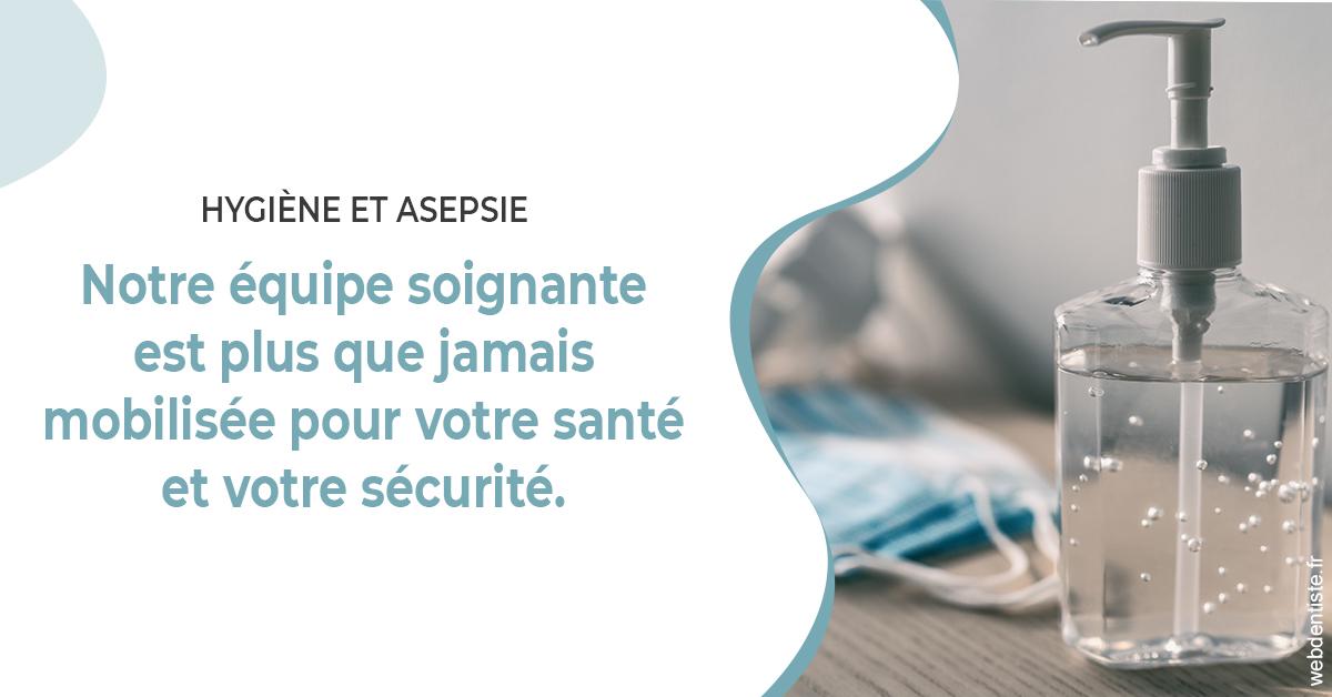 https://dr-normand-eric.chirurgiens-dentistes.fr/Hygiène et asepsie 1